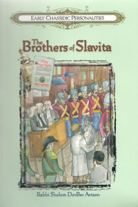 The Brothers of Slavita - Early Chassidic Personalities #5