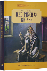 Reb Pinchas Reizes - Early Chassidic Personalities #2 (Hardcover)