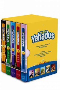 Yahadus 5 Volume Slipcased Set