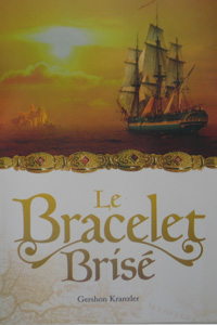 Broken Bracelet - French