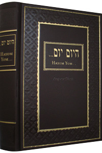 Hayom Yom - French