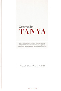 Lessons In Tanya Vol. 2 - French (Leçons De Tanya 2)