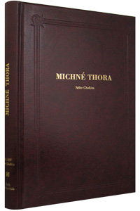 Mishneh Torah Shoftim - French (Michné Thora - Choftim)