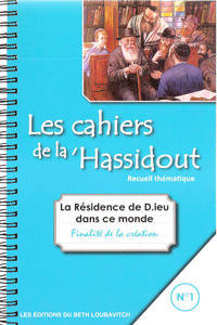 Notebooks of Chassidus Vol. 1- French