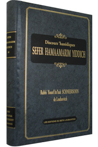 Sefer HaMaamarim Yiddish - French (Séfer HaMaamarim Yiddich)