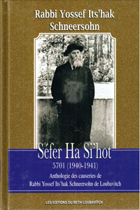 Sefer HaSichos 5701 - French (Séfer HaSi'hot)