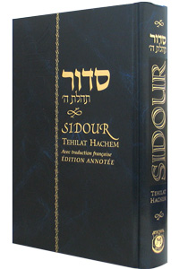 Siddur Hebrew - French, Annotated Edition (Sidour Tehilat Hachem - Édition Annotée)