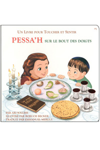 Touch of Passover - French (Pessa'h Sur Le Bout Des Doigts)