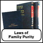 Laws of Family Purity