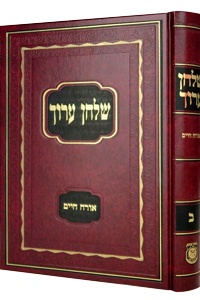 Shulchan Aruch Orach Chayim Vol 2 Chapters 242-408, New Edition