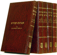 Igrot Kodesh Rashab - 6 Volume Set