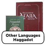 Other Languages Haggadah
