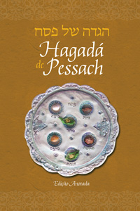 Haggadah for Pesach, Portuguese Annotated Edition