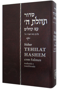 Siddur & Tehillim Hebrew/Portuguese Translated & Transliterated