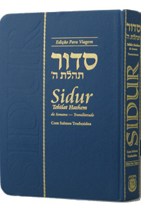 Siddur Weekday Transliterated with Tehillim Translated to Portuguese