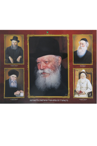 Laminated Picture of all Rebbeim 13½ x 9½ - Red border