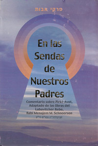 In the Path of Our Fathers - En las Sendas de Nuestros Padres - Spanish