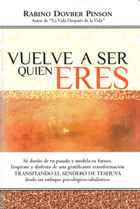Reclaiming the Self - Spanish (vuelve a ser quien eres)