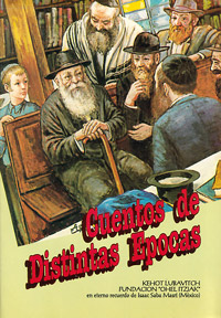 Story of Different Times - Cuentos De Distintas Epocas - Spanish