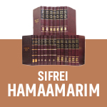 Sifrei Hamaamarim