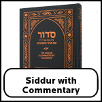 Siddur with Commentary